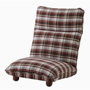 ソファー 1人掛け 座椅子 リクライニングチェア 1P ブラウン 茶色 ( ソファ アームチェア ローソファ 一人掛け 1Pソファー ) 低い|woooods
