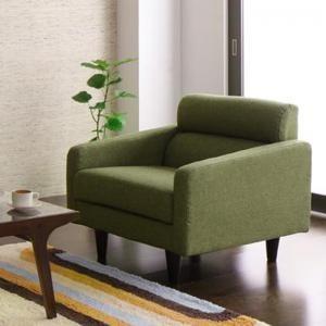 ソファー 1人掛け 1P 幅75cm モスグリーン 緑 ソファ アームチェア 座椅子 応接 布 革 合皮 一人掛け 肘掛け 肘置き ハイバック 肘あり 脚|woooods