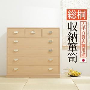 桐たんす 5段 桐タンス チェスト 箪笥 着物 収納 国産 日本製|woooods