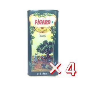 【ケース購入】フィガロ ピュアオリーブオイル(バージングレード) 5L×4本(業務用)
