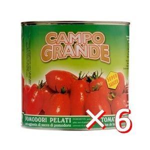 【ケース購入】カンポグランデ ポモドーリ・ペラーティ(ホールトマト) 2.5kg×6缶|work-italia
