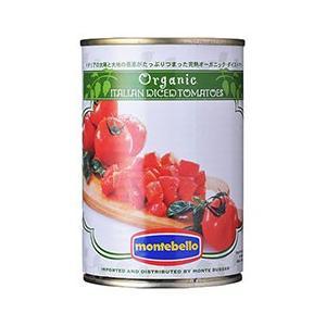 モンテベッロ 有機ダイストマト 400gの関連商品5