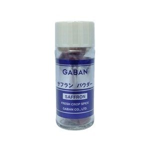 GABAN(ギャバン) サフラン パウダー 10g瓶|work-italia