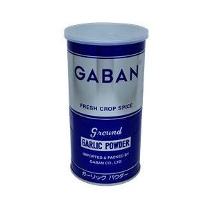 GABAN(ギャバン) ガーリックパウダー(にんにく) 400g缶|work-italia