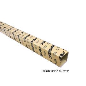 カクボイド ( 角ボイド ) 20Vs36 1000mmカット販売  work-parts