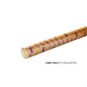 ボイド管<スリーブ> 径75mm×1505mm〜2000mm カット販売 work-parts