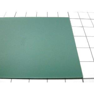 緑マグネットシート 工事黒板 工事名用 55mm×440mm (30文字まで文字入れ無料!) work-parts
