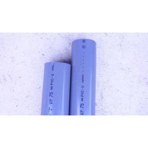 VP管 (VPパイプ)50×205mm〜250mm