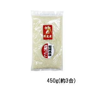 九州産の安心安全な減農薬米  福岡県のブランド米、「元気つくし」は 香りがよく、粘り艶があり、モチモ...