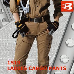 d77e8230ffb121 バートル BURTLE 春夏用 制電レディースカーゴパンツ 1519 女性用 作業服 作業着 作業ズボン