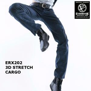 裾上げ無料 イーブンリバー even river 3Dストレッチカーゴパンツ ERX202 ミニへリンボン 即日出荷 作業服 作業着 作業パンツ work-wear-e-style