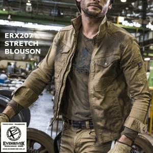 イーブンリバー even river ストレッチブルゾン ERX207 ミニへリンボン 即日出荷 作業服 作業着 work-wear-e-style