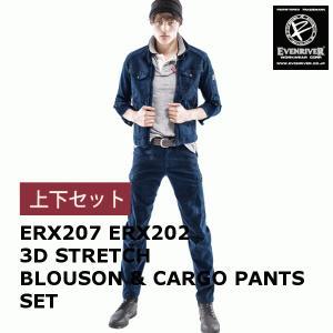 イーブンリバー even river ストレッチブルゾン パンツ上下セット ERX207 ERX202 ミニへリンボン 即日出荷 作業服 作業着 work-wear-e-style