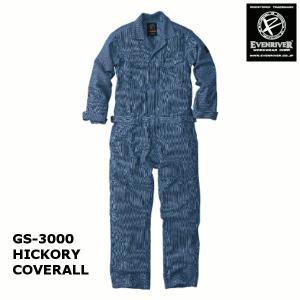 イーブンリバー even river ヒッコリーカバーオール GS-3000 即日出荷 作業服 作業着 作業ツナギ 続服|work-wear-e-style