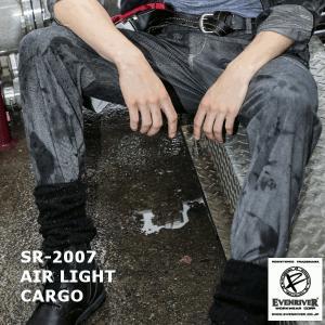 過酷な労働条件下のサマーシーズンを快適に過ごすシリーズ 素材は速乾性・通気性の高い素材「CVC」を使...