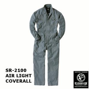 イーブンリバー even river エアーライトカバーオール SR-2100 即日出荷 作業服 作業着 ツナギ|work-wear-e-style