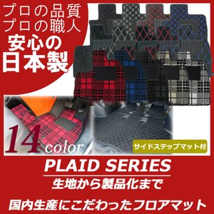 商品説明 車種名/商品名  新型ノア/ヴォクシー(7人/8人/HV) プレイドシリーズ     適応...