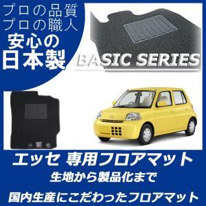 車種名/商品名 ダイハツ  エッセ ベーシックシリーズ   適応型式 L235S/245S 適応年式...