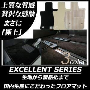 レクサス UX フロアマット エクセレントシリーズ