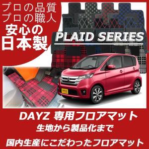 商品説明 車種名/商品名 日産  デイズ プレイドシリーズ     適応型式 B21W 適応年式 2...