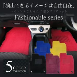 商品説明  車種名/商品名 セレナ ファッショナブルシリーズ      適応型式 C27系 全グレー...