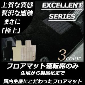 商品説明  車種名/商品名 日産  セレナ エクセレントシリーズ 適応型式 C27系 全グレード対応...