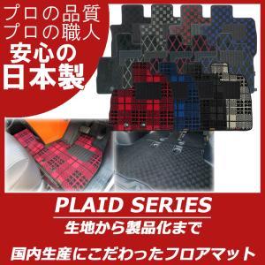 商品説明 車種名/商品名 新型ノア/ヴォクシー(7人/8人/HV) プレイドシリーズ   適応型式 ...