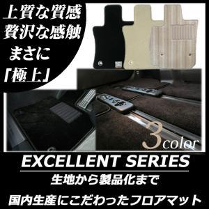 スバル フォレスター SH系 SJ系 フロアマット エクセレントシリーズ|work