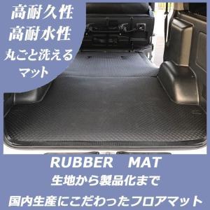 車種名/商品名 トヨタ  ハイエース200系 ラバーロングラゲッジマット 適応型式 200系 4型・...
