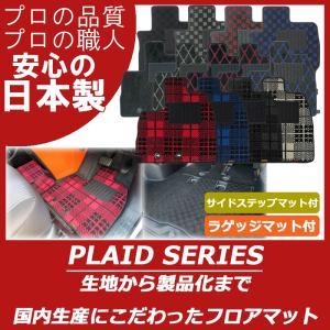 トヨタ ノア ヴォクシー 80系 フロアマット ステップマット付 ラゲッジマット付 プレイドシリーズ