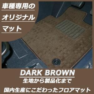 車種名/商品名 トヨタ  ポルテ/スペイド ダークブラウン      適応型式 NNP1# NCP1...