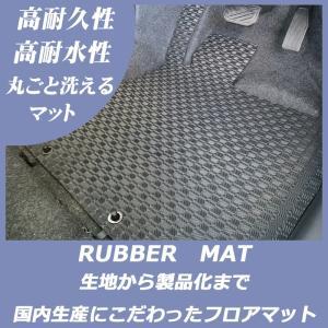 商品説明 車種名/商品名 トヨタ  ルーミー/タンク ラバーマット   適応型式 M900A/M91...