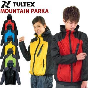 パーカー ブルゾン カラー切替 TULTEX(タルテックス) ウィンドブレーカー|workcompany