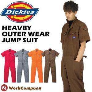 ディッキーズ カラーつなぎ 半袖(ジャンプスーツ) Dickies ツナギ|workcompany