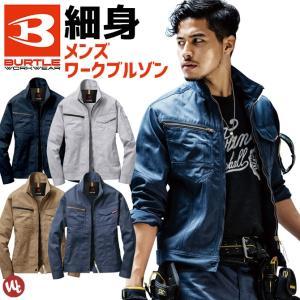 大人気のBURTLE(バートル)からスタイリッシュなシルエットのジャケットが登場!!<br&g...