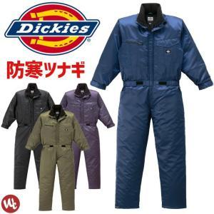 防寒つなぎ Dickies(ディッキーズ) 26-1891  作業着 つなぎ メンズ 防寒 撥水|workcompany