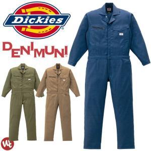 ツナギ 長袖 オールシーズン Dickies(ディッキーズ) 21-1801 作業着 つなぎ メンズ|workcompany