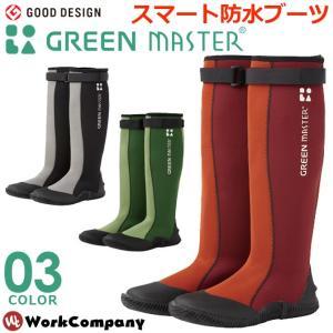 長靴 グリーンマスター ガーデニング 農作業 先芯なし No2620|workcompany