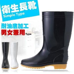 衛生長靴 作業用 厨房ブーツ 先芯なし コック ブーツ アイトス AITOZ AZ-4435|workcompany