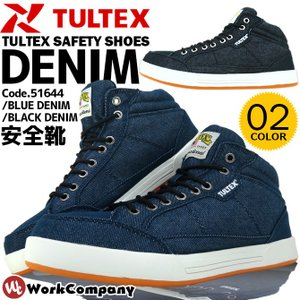 安全靴 ミドルカット タルテックス TULTEX スニーカー デニムタイプ セーフティーシューズ 51644