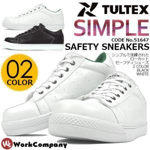 安全靴 ローカット タルテックス TULTEX スニーカー セーフティーシューズ 51647 メンズ レディース|workcompany