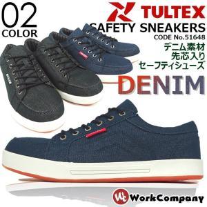 安全靴 ローカット タルテックス TULTEX スニーカー デニムタイプ セーフティーシューズ 51648 メンズ レディース|workcompany