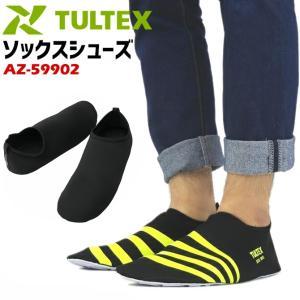 1枚までネコポス可 ソックスシューズ TULTEX(タルテックス) 室内履き 折りたたみ|workcompany