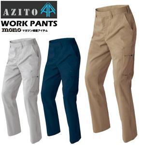 カーゴパンツ ストレッチ AZITOアジト(アイトス) オールシーズンタイプ|workcompany