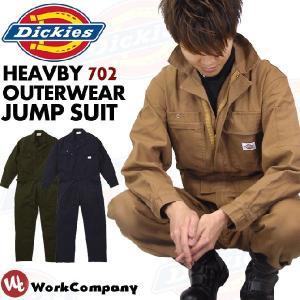 長袖 ツナギ つなぎ (ジャンプスーツ)綿100% Dickies(ディッキーズ) 送料無料|workcompany