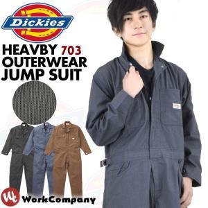 ディッキーズ ツナギ つなぎ 長袖(ジャンプスーツ) ストライプ Dickies 送料無料|workcompany