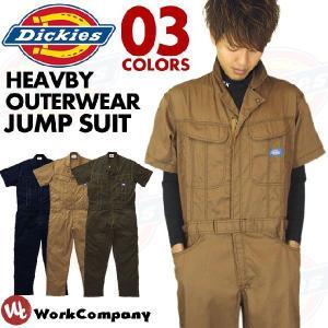 Dickies(ディッキーズ) 半袖ツナギ (ジャンプスーツ) つなぎ 送料無料|workcompany