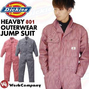 ヒッコリー ツナギ つなぎ 長袖 (ジャンプスーツ) Dickies(ディッキーズ つなぎ) 送料無料|workcompany