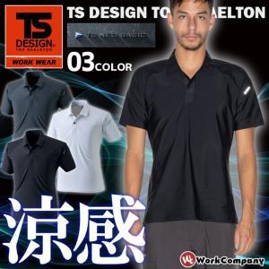 冷感 半袖ポロシャツ メンズ クールアイス TS-DESIGN (TOWA) 8065 クール スポーツ 作業着 ワーク 春夏用|workcompany