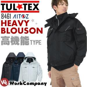 中綿ジャケット 防寒 TULTEX(タルテックス) 2WAY ZIPブルゾン|workcompany